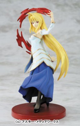 main photo of Arcueid Brunestud Princess Version