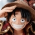 Figure Colosseum SCultures Zoukeiou Chojho Kessen vol.2 Monkey D. Luffy