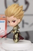 photo of Ichiban Kuji Kyun-Chara World Fate/Zero Part 1: Gilgamesh