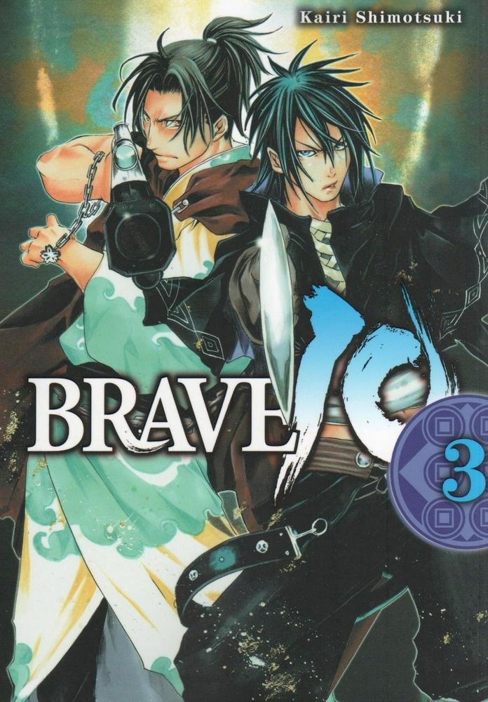 Brave Anime