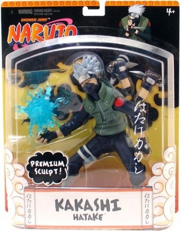 main photo of Naruto Premium Sculpt Action Figure Collection Hatake Kakashi