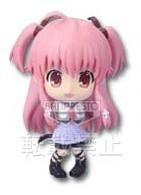 main photo of Ichiban Kuji Chibi Kyun-Chara World Angel Beats!: Yui