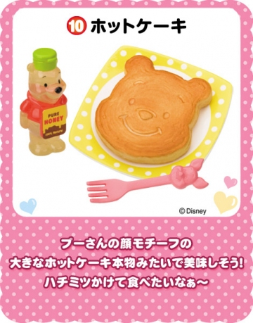 main photo of Disney Character Mogumogu 10: Pancake and Syrup