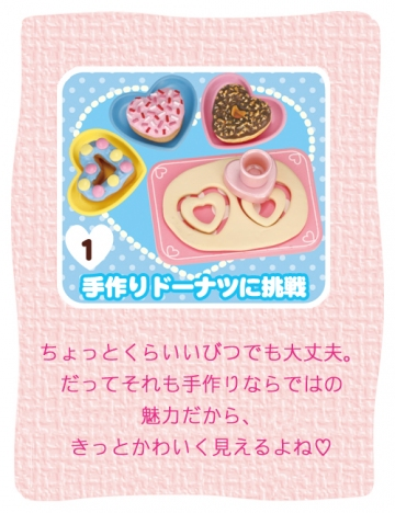 main photo of Petit Sample Series Heart-shaped Pastry: Homemade Doughnuts Challenge
