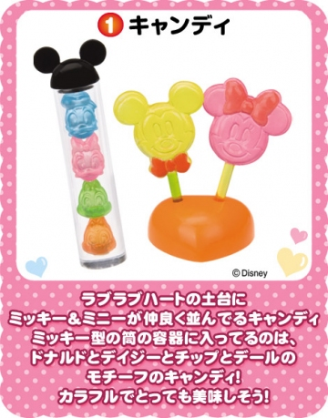 main photo of Disney Character Mogumogu 1: Lollipops