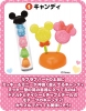 photo of Disney Character Mogumogu 1: Lollipops
