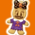Disney Halloween Cookie Mascot: Daisy Duck