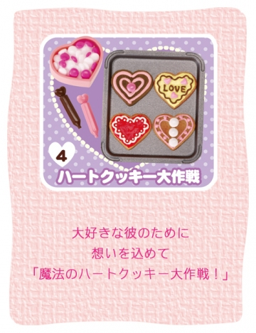 main photo of Petit Sample Series Heart-shaped Pastry: Operation Heart Cookies
