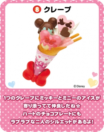 main photo of Disney Character Mogumogu 7: Crepe