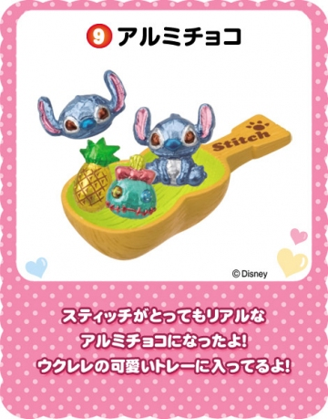 main photo of Disney Character Mogumogu 9: Foil