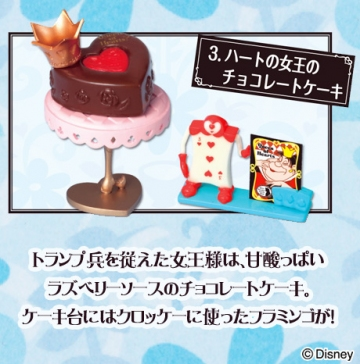 main photo of Pastry Shop in Wonderland: Queen of Hearts' Chocolate Cake