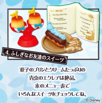main photo of Pastry Shop in Wonderland: Marvelous Friends' Sweets