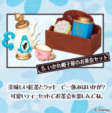 main photo of Pastry Shop in Wonderland: Mad Hatter's Tea Party Set