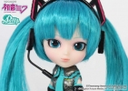 photo of Little Pullip: Hatsune Miku