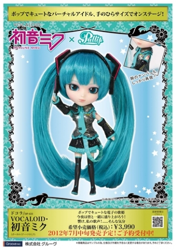 main photo of Little Pullip: Hatsune Miku