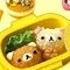 Rilakkuma Warm and Fluffy Meals - Handmade Rilakkuma Lunch