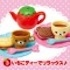Rilakkuma - Strawberry Sweets Party - Relaxing with Strawberry Tea