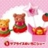 Rilakkuma - Strawberry Sweets Party - Surprise Strawberry Creampuff