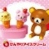 Rilakkuma - Strawberry Sweets Party - Chilly Ice Cream