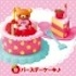 Rilakkuma - Strawberry Sweets Party - Birthday Cake