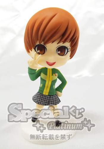 main photo of Persona 4 The Animation Special Kuji Platinum: Satonaka Chie