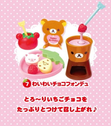 main photo of Rilakkuma - Strawberry Sweets Party - Exciting Chocolate Fondue