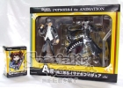 photo of Persona 4 The Animation Special Kuji Platinum: Shujinkou