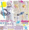 photo of Gutto-Kuru Figure Collection La beaute 06 Hoshimiya Yashiro DX ver.