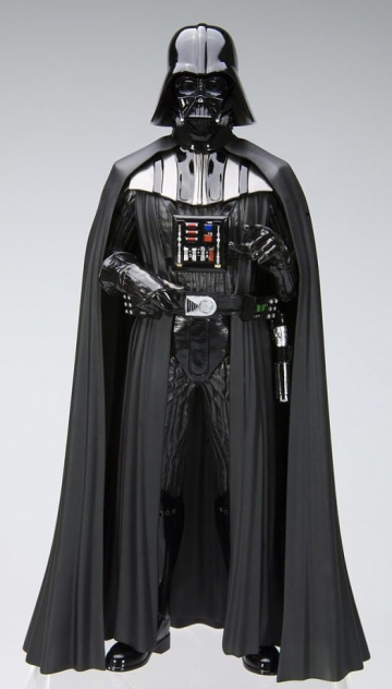 main photo of ARTFX+ Star Wars Darth Vader Cloud City Ver.