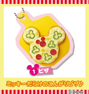 main photo of  Disney Food Mascot: Pizza