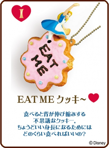 main photo of Sweets Mascot in Wonderland: EAT ME Cake