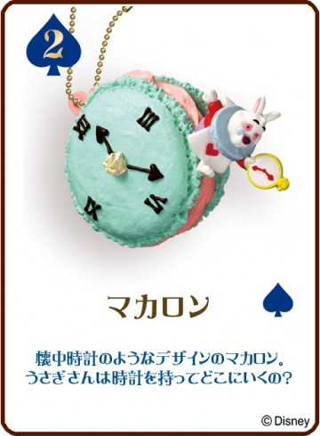 main photo of Sweets Mascot in Wonderland: Macaron
