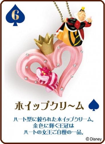 main photo of Sweets Mascot in Wonderland: Whip Cream
