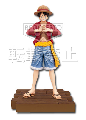 main photo of Ichiban Kuji One Piece Romance Dawn for the New World Last Part: Luffy Monkey D.