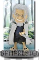 main photo of Ichiban Kuji One Piece Romance Dawn for the New World Last Part: Rayleigh Silvers