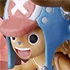 One Piece Collection Fish and Human Tribe: Tony Tony Chopper