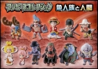 photo of One Piece Collection Fish and Human Tribe: Franky