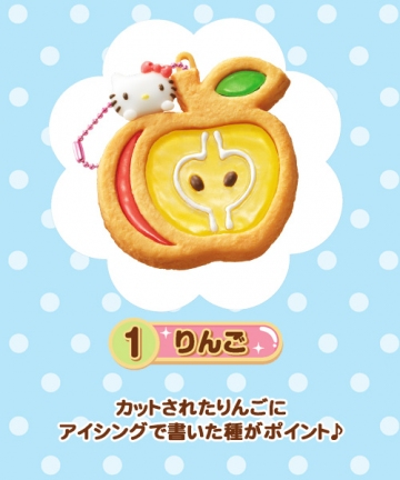 main photo of Hello Kitty Sparkly Clear Cookie Mascot: Hello Kitty Apple