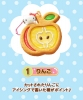 photo of Hello Kitty Sparkly Clear Cookie Mascot: Hello Kitty Apple