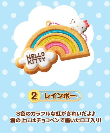 main photo of Hello Kitty Sparkly Clear Cookie Mascot: Hello Kitty Rainbow