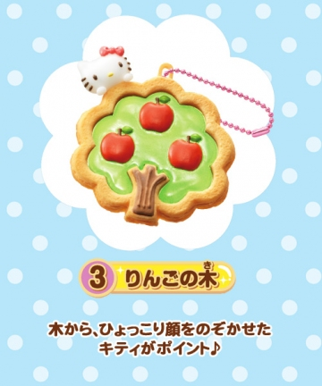 main photo of Hello Kitty Sparkly Clear Cookie Mascot: Hello Kitty Apple Tree