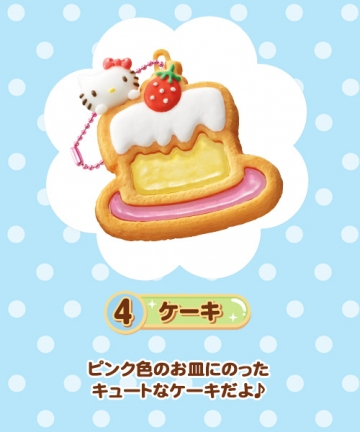 main photo of Hello Kitty Sparkly Clear Cookie Mascot: Hello Kitty Cupcake
