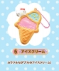 photo of Hello Kitty Sparkly Clear Cookie Mascot: Hello Kitty Ice Cream