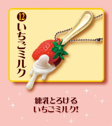 main photo of Melting Mascots: Strawberry Milk