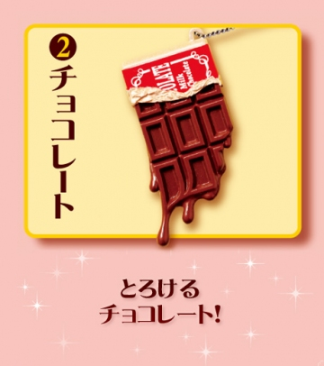 main photo of Melting Mascots: Chocolate