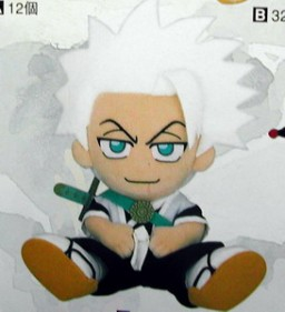 main photo of Bleach Captain Series 2: Hitsugaya Toushirou