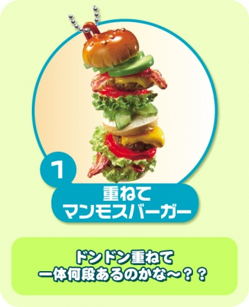 main photo of Big Volume Food: Mammoth Burger