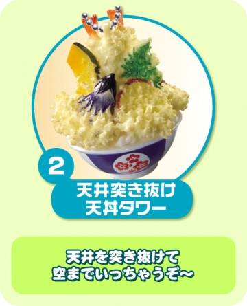 main photo of Big Volume Food: Tempura Bowl Tower