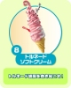 photo of Big Volume Food: Tornado Soft Cream