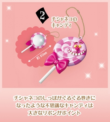 main photo of Wonderland Mirror Mascot: Cheshire Cat Lollipop